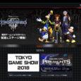 Square Enix hat das Line-up für die bevorstehende Tokyo Game Show 2018 veröffentlicht. Mit dabei ist wie immer eine Vielzahl an Dragon-Quest- und Final...