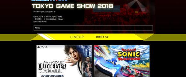 Sega hat das Line-up für die bevorstehende Tokyo Game Show 2018 veröffentlicht. Neben Spielen wie Project Judge und Yakuza Online hat man auch...