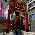 Sega veröffentlicht nach knapp zwei Jahrzehnten ein Remaster zu Shenmue I & II. Ob das Abenteuer gut gealtert ist, lest ihr in unserem Test...