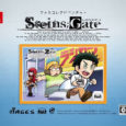 Von Spike Chunsoft gibt es das erste Video, welches euch Eindrücke aus Steins;Gate 8-bit präsentiert. Diese Version der beliebten Visual Novel liegt der...