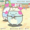 Im japanischen Nintendo eShop ist eine Demo zu Sumikko Gurashi: Atsumare! Sumikko Town ab sofort erhältlich. Der Spieler gestaltet in diesem Videospiel...