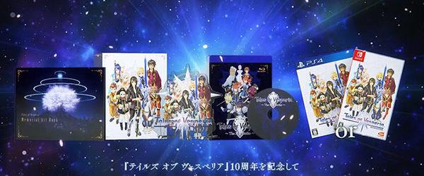 """Bandai Namco hat ein Video veröffentlicht, das euch die beiliegenden Boni der japanischen, limitierten """"10th Anniversary Edition"""" zu Tales of Vesperia..."""