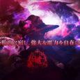 Compile Heart hat das Prolog-Video zu Varnir of the Dragon Star: Ecdysis of the Dragon veröffentlicht, das euch auf die Handlung des Rollenspiels...