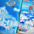 Sega hat einen neuen Trailer zu Wonder Gravity: Pino to Juuryoku Tsukai (Pino and the Gravity Users) veröffentlicht. Die aktuelle Aufnahme zeigt euch...