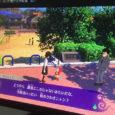 Der Spieler erkundet zunächst das Haus und die umliegende Nachbarschaft mit Natsume, einer der Protagonistinnen. Dann wechselt er zu Touma und...