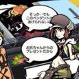 Square Enix zeigt massig neues Material zu The World Ends With You -Final Remix- für Nintendo Switch, wenige Wochen vor der Veröffentlichung am 12. Oktober...