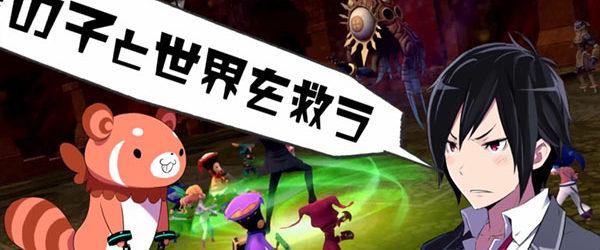 In Japan läuft nun der erste TV-Spot zu Conception Plus: Ore no Kodomo wo Undekure!, der das Remaster von Conception: Please Have My Baby mit...