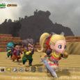 Nach den ersten beiden Erweiterungen gab Square Enix nun bekannt, dass Dragon Quest Builders 2 einen dritten DLC erhalten wird. Dazu ein erster Teaser.