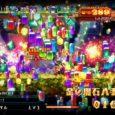 Zu Lapis x Labyrinth hat Nippon Ichi Software neue Informationen enthüllt, die euch Aufgaben der NPCs vorstellen und auf das Belohnungssystem des Spiels...