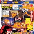 In der neusten Ausgabe der Weekly Jump wird ein neuer downloadbarer DLC-Charakter zu My Hero One's Justice angeteasert. Bei diesem handelt es sich um...