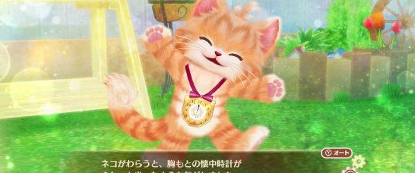 Nach einer kleinen Verschiebung wird die Nintendo-3DS-Version von Neko Tomo am 21. November in Japan erscheinen. Ursprünglich sollte diese Fassung...