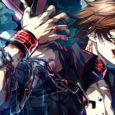 Das Otome Omega Vampire mit dem Schwerpunkt auf Boys Love soll laut Publisher Prototype in Japan im Frühling 2019 für das System Nintendo Switch...