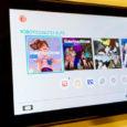 Optimierte Roboter für Nintendo Switch.