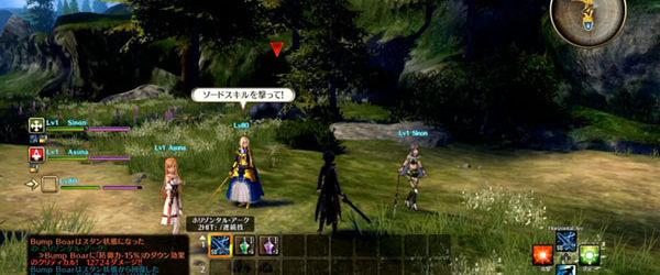 Während dem EventDengeki Bunko 25th Anniversary Aki no Dengekisai zeigte Bandai Namco erstes Gameplay zur Fassung vonSword Art Online...