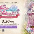 Gemeinsam haben der Publisher Koei Tecmo und der Entwickler Gust das Veröffentlichungsdatum von Atelier Lulua: The Scion of Arland verkündet. In Japan...