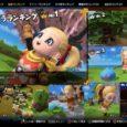 Laut Square Enix wird eine Demo zu Dragon Quest Builders 2 am 6. Dezember für PlayStation 4 und für Nintendo Switch erscheinen. Die Testversionen...