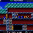 Regista hat den ersten Trailer für die Nintendo-Switch-Version des 1984 erschienenen The Demon Crystal veröffentlicht. Der Side-Scroller soll noch...