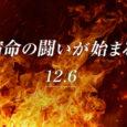 Gibt es Neuigkeiten zu Toukiden, Samurai Warriors oder Ninja Gaiden?