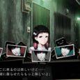 Seit letztem September ist der Horror-Titel NG von Experience in Japan für PlayStation Vita erhältlich, am 21. Februar wird man das Spiel aber auch noch...