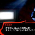 Atlus hat ein Video veröffentlicht, das euch Haruka Ishida (ehemaliges Idol der Band AKB48) zeigt, wie sie Persona Q2: New Cinema Labyrinth spielt. In der...