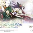 Erlebt den mobilen Titel zu Record of Grancrest War und ergattert Boni.