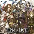 Nexon hat die globalen Vertriebsrechte für das Smartphone-Rollenspiel SINoALICE von Square Enix und Pokelabo erhalten. 2019 soll der Titel für iOS und...