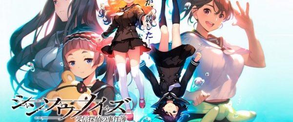 In Japan soll die Visual Novel Shinsou Noise: Jushin Tantei no Jikenbo laut Publisher Dramatic Create am 28. Februar in Japan für PlayStation 4 erscheinen...