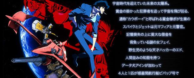 Netflix kündigt die Produktion einer Live-Action-Serie zum Kult-Anime Cowboy Bebop an. Die zehnteilige Serie soll exklusiv über den Streaminganbieter...