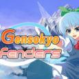 Das Tower-Defense-Spiel Gensokyo Defenders erscheint morgen in Europa für Nintendo Switch und PlayStation 4. Passend dazu gibt es heute eine Aufnahme...