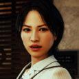 Unter anderem wurden drei Staatsanwälte vorgestellt, die mit dem Protagonisten Takayuki Yagami verbunden sind. Außerdem gibt es einen Blick auf Minispiele.