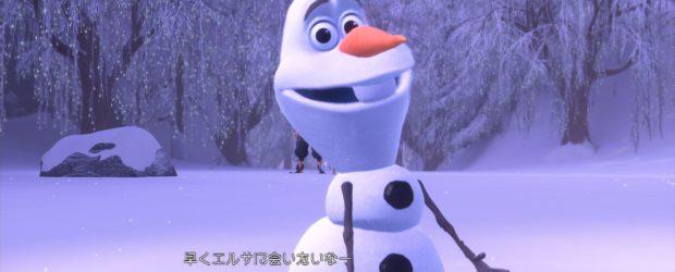 Der Schneemann erhält eine neue Stimme.