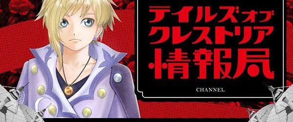 Bandai Namco wird am 14. Dezember eine Liveübertragung senden, die sich mit dem mobilen Titel Tales of Crestoria beschäftigt. Das Event könnt ihr über...