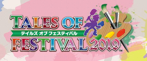 Neues Jahr, neues Tales of Festival! Wie Bandai Namco bekanntgab, feiert man die JRPG-Reihe auch im nächsten Jahr und zwar vom 15. bis zum 16. Juni 2019...