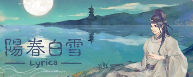 Die Geschichte handelt von einem jungen Mann namens Chun, der gerne Musiker werden würde. Eines Nachts träumt er vom alten China und...
