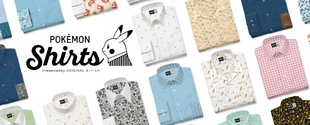 Pummeluff, Karpador oder Glumanda? Oder doch Pikachu?