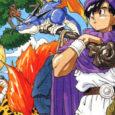 Der Film soll auf Dragon Quest V: Hand of the Heavenly Bride basieren. Als Director des Films fungiert Takashi Yamazaki (z. B. Always: Sunset on Third...