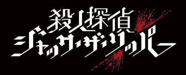 Nippon Ichi Software hat neue Details zu Murder Detective: Jack the Ripper veröffentlicht, die euch mehr über die zwei Seiten des Protagonisten erzählen...