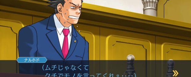 Allerdings steht nur die japanische und die englische Version zur Verfügung. Weitere Sprachoptionen, darunter Deutsch, sollen erst im August dieses...