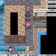 Inside System hat ein neues Video zu Brave Dungeon: Seigi no Imi veröffentlicht, das euch fünf Minuten Eindrücke aus der Spielmechanik präsentiert...