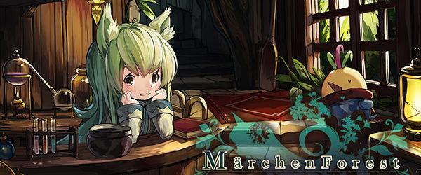 Das Adventure-Rollenspiel Märchen Forest: Mylne and the Forest Gift wird laut Primary Orbit auch für Nintendo Switch und PlayStation 4 erscheinen. Seit...