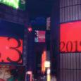Nach dem geheimnisvollen Teaser, den Atlus Ende Dezember zu Persona 5 R veröffentlichte, sollen wir morgen neue Informationen über das Projekt erhalten...