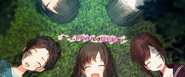 Nippon Ichi Software hat den ersten offiziellen Trailer zu Jinrui no Minasama he (To All of Mankind) veröffentlicht, der euch innerhalb von zwei Minuten die...