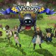 Nur wenige Monate nach der japanischen Veröffentlichung soll das Free-to-play-Videospiel Caravan Stories auch in Nordamerika für PlayStation 4 erscheinen. Die...