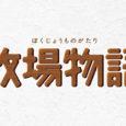 Der chinesische Riese erhielt die Lizenz für das Projekt.