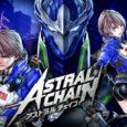 Auf der E3 2019 zeigte Nintendo in seiner Präsentation einen neuen Trailer zu Astral Chain und kündigte eine Collector's Edition für Nintendo Switch an.