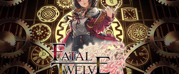 Der Publisher Prototype veröffentlicht die Visual Novel Fatal Twelve in Japan für PlayStation 4. Am 8. August soll der Titel für die Plattform erscheinen und zusätzliche...