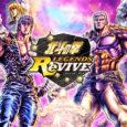 """Mit dem Serienableger Legends ReVIVE will Sega die """"ultimative Neuerfahrung"""" zu Fist of the North Star für Mobilgeräte veröffentlichen. Die Closed-Beta beginnt im Juni."""