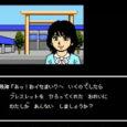 Wie der Entwickler Happymeal bestätigte, wird das Videospiel Ise Shima Mystery Guide: The False Black Pearl im Juni digital für PlayStation 4 erscheinen. Am 15. Juni...
