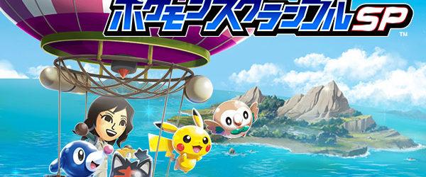 The Pokémon Company und Entwickler Ambrella haben mit Pokémon Rumble Rush ein neues Spiel für Mobilgeräte angekündigt. Der Free-to-play-Titel soll...