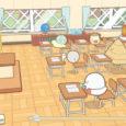 Beobachtet den Schulalltag der niedlichen Sumikko.